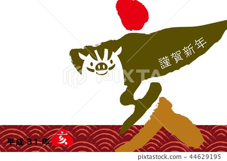 연하장 소재 : 돼지의 문자 이른바 캐릭터 멧돼지의 픽토그램 일러스트 | 연하장 템플릿 44629195