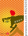 연하장 소재 : 돼지의 문자 이른바 캐릭터 멧돼지의 픽토그램 일러스트 | 연하장 템플릿 44629203