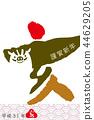 연하장 소재 : 돼지의 문자 이른바 캐릭터 멧돼지의 픽토그램 일러스트 | 연하장 템플릿 44629205