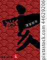연하장 소재 : 돼지의 문자 이른바 캐릭터 멧돼지의 픽토그램 일러스트 | 연하장 템플릿 44629206
