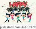 庆祝 儿童 孩子 44632979