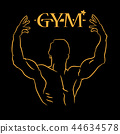 Gym icon on a black background 44634578