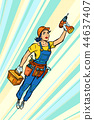 woman with drill, repair and construction. Superhero flying 44637407