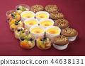 파티 요리 디저트 44638131