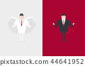 Angel and devil businessman cartoon character. 44641952