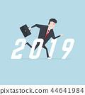 2019,ความสำเร็จ,นักธุรกิจ 44641984