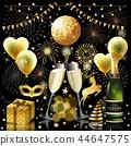 축하 파티 아이콘 44647575