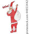 Santa Claus 44653442