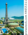 China, Macau - September 10 2018 - Beautiful eiffel tower landmark of parisian hotel and resort in macau city 44655311