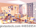room interior mess 44656954