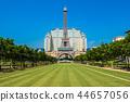 Beautiful eiffel tower landmark of parisian hotel and resort in macau city 44657056