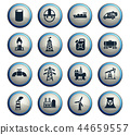 industry icon set 44659557