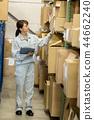 倉儲物流配送業務形像管理 44662240