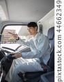 드라이버 유통 물류 트럭 44662349