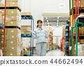 倉儲物流配送業務形象 44662494