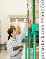 倉儲物流配送業務形象 44662750