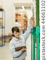 倉儲物流配送業務形象 44663102