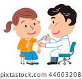 예방 접종 젊은 여성 일러스트 44663208