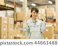 倉儲物流配送業務形象 44663488
