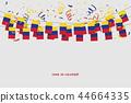 哥伦比亚 纸屑 旗帜 44664335
