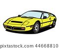 vector vectors autocar 44668810