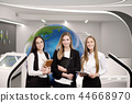 office, women, group 44668970