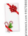 Holiday Christmas gift card 44670860