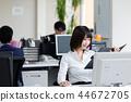 企業形象 44672705