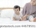 3인가족 44678501