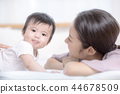3인가족 44678509