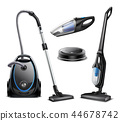 Realistic Vacuum Cleaners Set 44678742