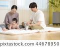 3인가족 44678950
