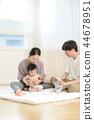 3인가족 44678951