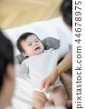 3인가족 44678975