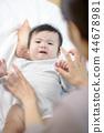 3인가족 44678981