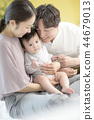 三个授权家庭 44679013