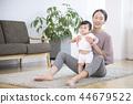 한국인, 육아, 아기 44679522