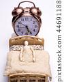 자명종, 알람시계, 시계 44691188