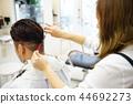 barber, haircut, hair 44692273