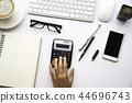 เคาน์เตอร์,โต๊ะเรียน,โต๊ะทำงาน 44696743