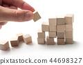 block brick game 44698327
