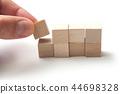 block brick game 44698328