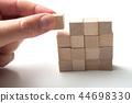 block brick game 44698330