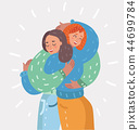 Happy young girls hug each other. Woman friendship 44699784