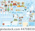Winter 7 44708039