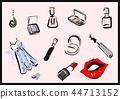메이크업, 드레스, 세련된 도구 44713152