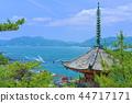 生口島 향상 사원 44717171