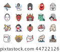 Japanese ghost icon set. 44722126