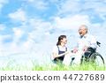Senior man, young woman, caring 44727689