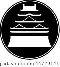 名古屋城堡標誌 44729141